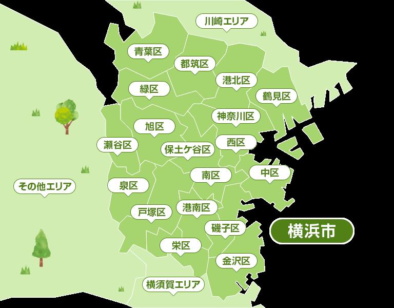 横浜エリアのマップから施設を絞り込んで探す