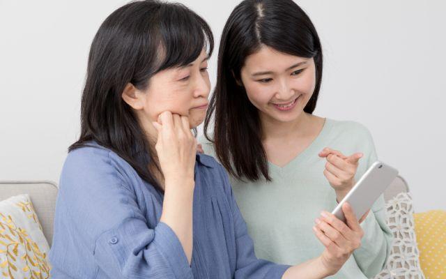まずは横浜市ハピネス老人ホーム・介護施設紹介センターへお気軽にお問い合わせください