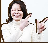 横浜市老人ホーム介護施設紹介センターハピネスにお気軽にご相談ください