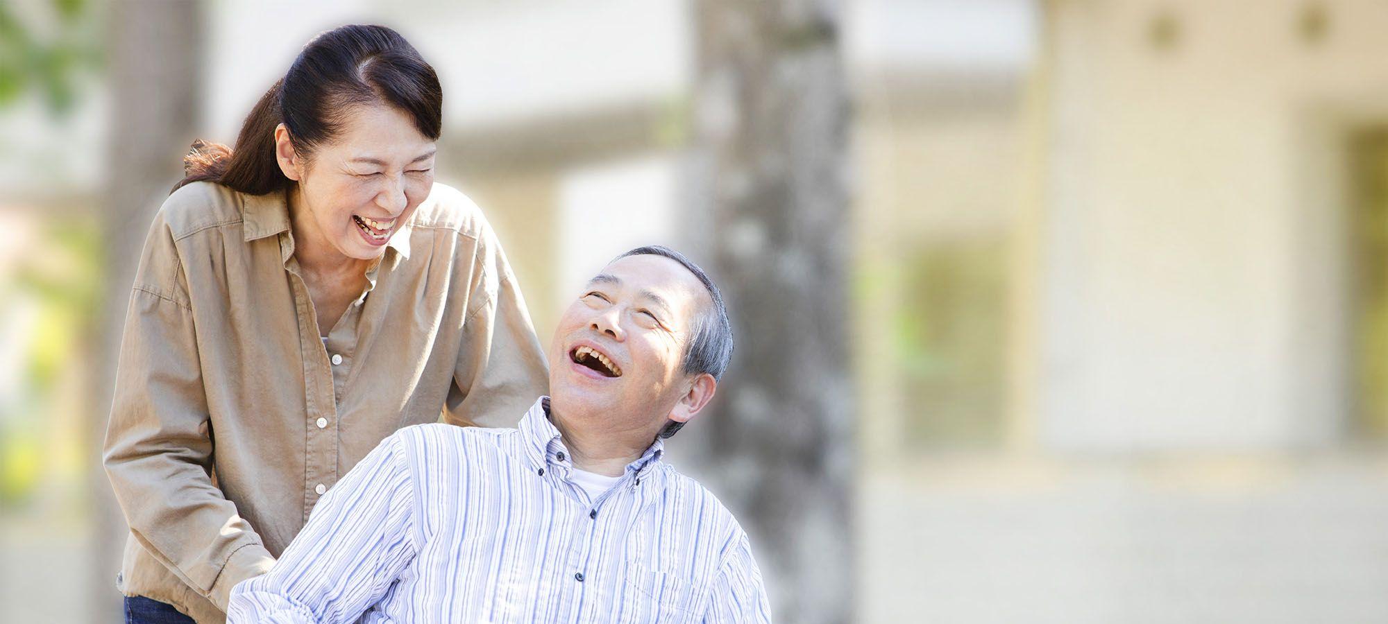 横浜市で老人ホーム探すなら横浜市ハピネス老人ホーム・介護施設紹介センター