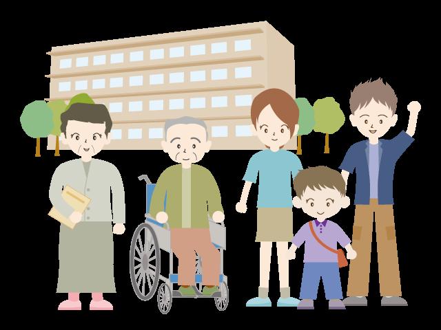 どちらを選ぶべき?介護付き有料老人ホームと住宅型有料老人ホーム