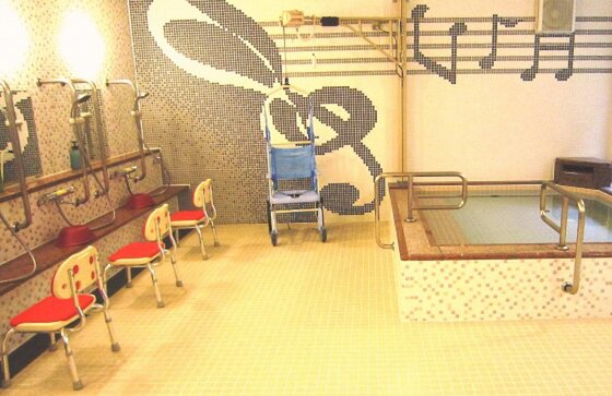 施設内大浴場